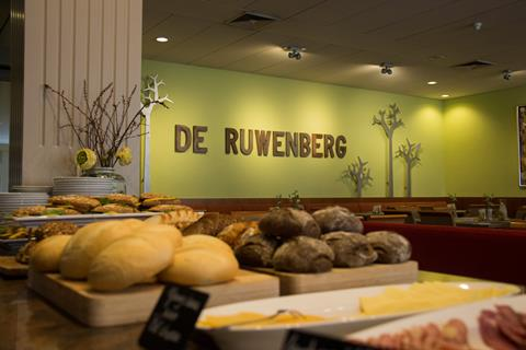 Last minute autovakantie Noord-Brabant 🚗️De Ruwenberg