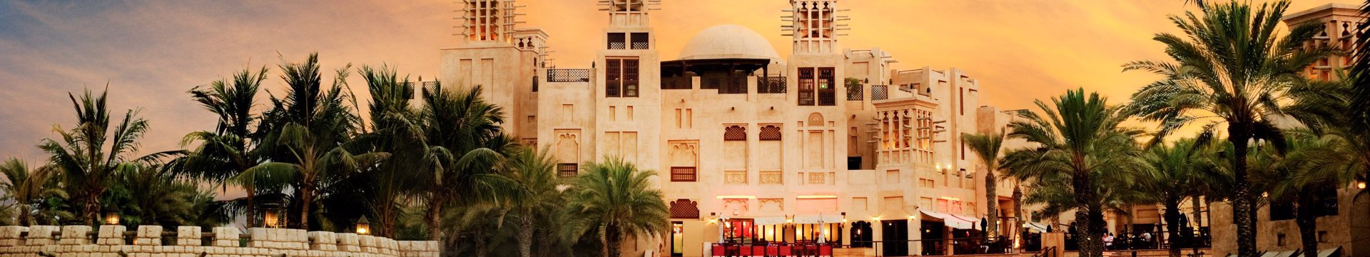 Verenigde Arabische Emiraten